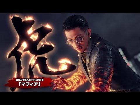 Yakuza: Like a Dragon mais recente trailer da jogabilidade