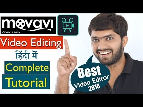 How to Use MovAvi Video Editor