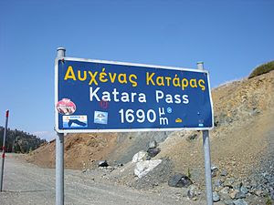 The road sign of Katara mountain pass in Mount...