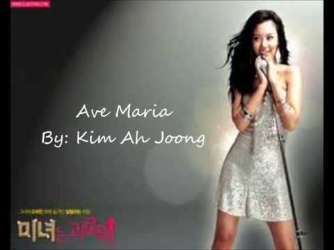 Ave Maria by Kim Ah Joong in 200 Pound Beauty