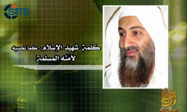 Imagem divulgada pelo serviço de monitoramento SITE mostra reprodução de fórum jihadista que publicou o último áudio de Bin Laden (Foto: AFP)