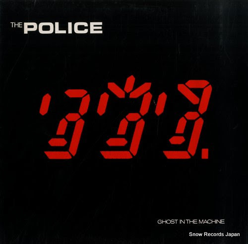 POLICE, THE ghost in the machine
