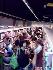 Serangoon Public Library official opening 11 Mar 201129