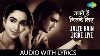 Jalte Hain Jiske Liye Mp3 Ashiqui Mp3