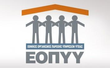 eopyy7