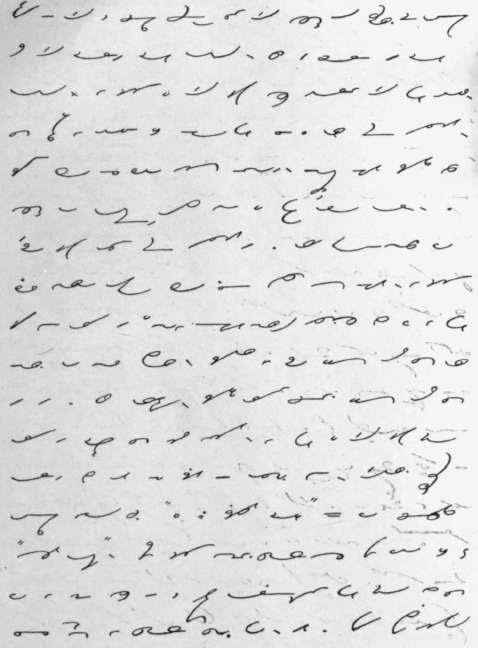 Speed-in-Shorthand-578