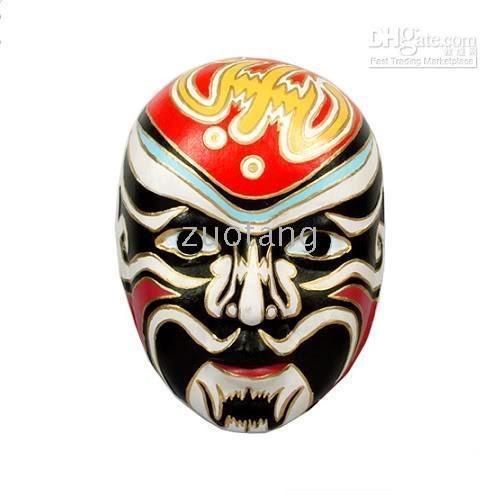 carnival brazil mask. Sexy Costume Carnival Mask