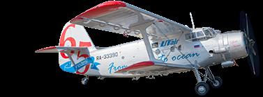 """Antonov An-2 """"Anushka"""""""