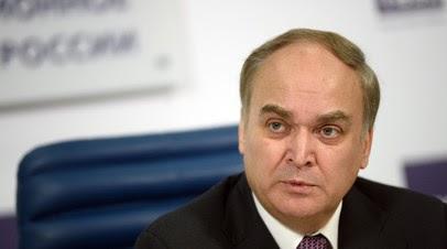В МИД России рассказали о планах по возвращению Антонова в США