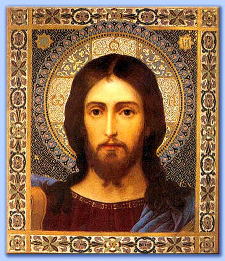 domine jesu christe