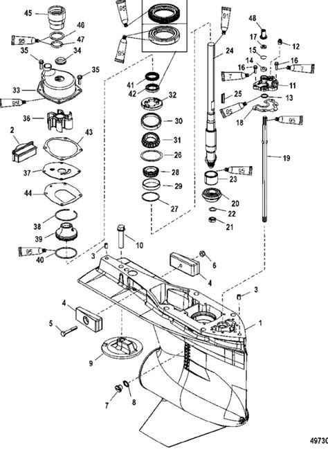 Mercury Outboard Parts | Diagrams | Accessories | Lookup