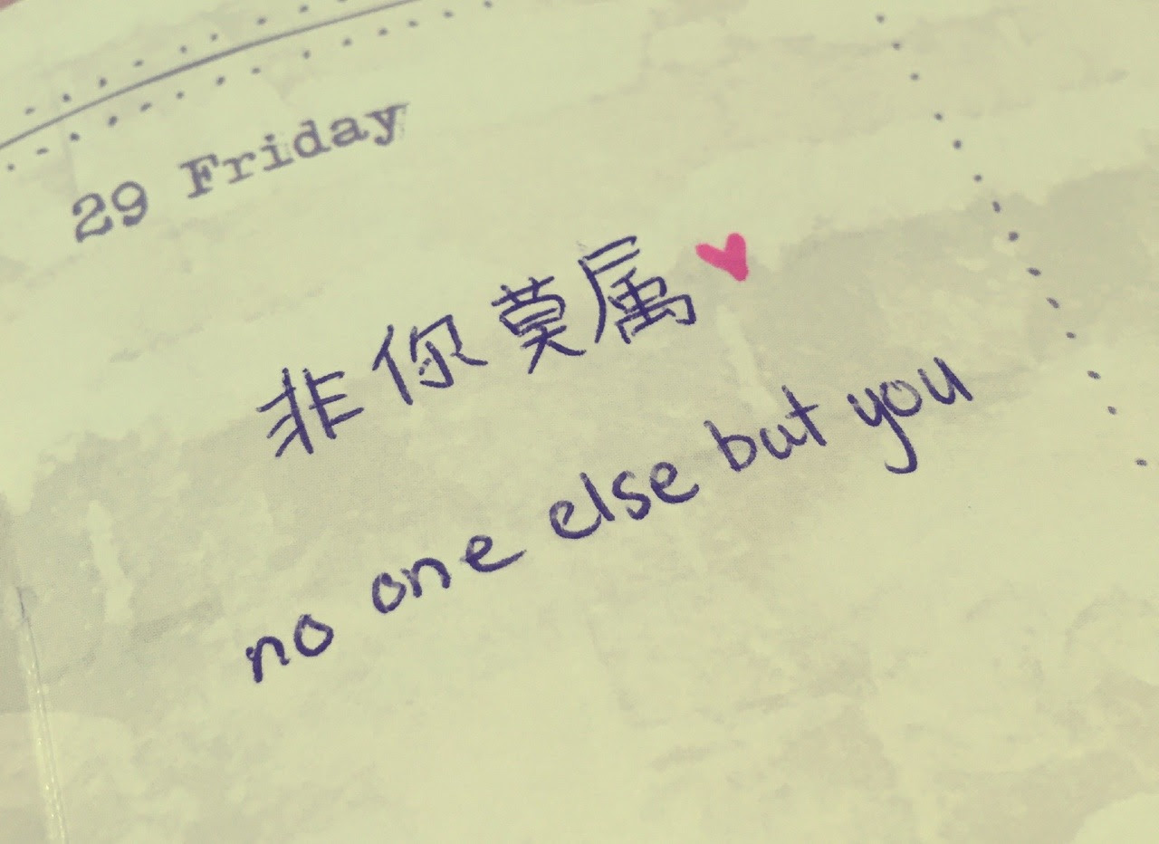 Love quotes teen quotes cute quotes chinese quotes quotes lyrics tank