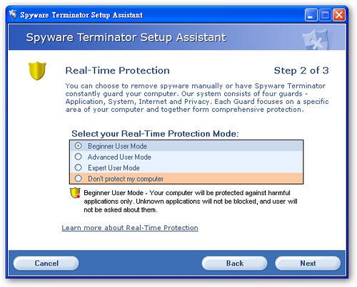 spywareterminator03
