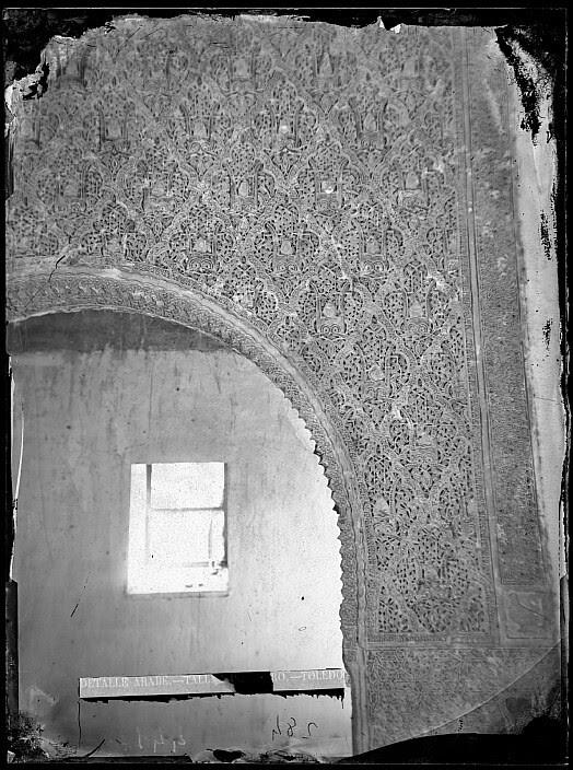 Taller del Moro en el siglo XIX. Fotografía de Casiano Alguacil. Ayuntamiento de Toledo