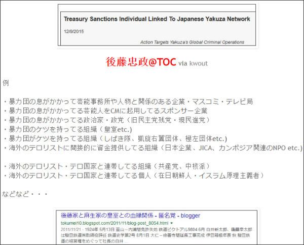 http://tokumei10.blogspot.com/2017/07/blog-post_61.html