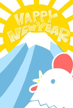 酉年無料年賀状かわいい鶏と富士山初日の出