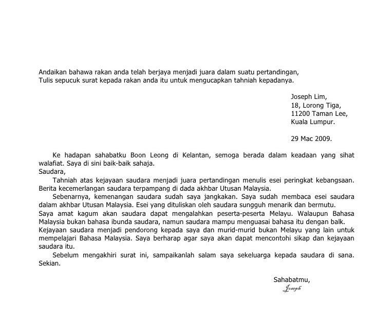 Karangan Surat Kiriman Tidak Rasmi Dalam Bahasa Inggeris