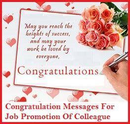 Congratulation Messages : Promotion