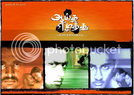 http://i298.photobucket.com/albums/mm253/blogspot_images/Ayutha%20Ezhuthu/Aaythaezhuthu.jpg