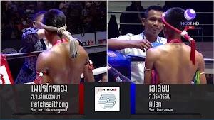 Liked on YouTube: ศึกมวยไทยลุมพินี TKO ล่าสุด [ Full ] 16 ธันวาคม 2560 มวยไทยย้อนหลัง Muaythai HD 🏆