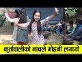 Fantastic Panche Baja Dance In Baglung, Nepal-8