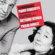 シェーンベルク:ピアノ協奏曲、他/ヴェーベルン:ピアノのための変奏曲/ベルク:ピアノ・ソナタ 内田光子(p)