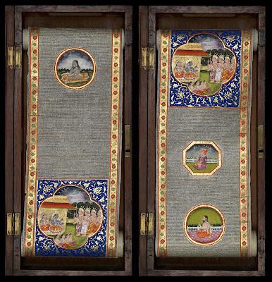 Bhagavata Purana - sacred 17th century Hindu religious manuscript