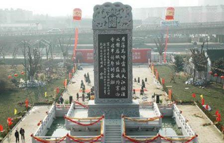 Bia đá đề thơ cao 16 m 9, cân nặng gần 400 tấn. Trên đó, người ta có thể đọc được những bài thơ truyền thống của Trung Quốc.