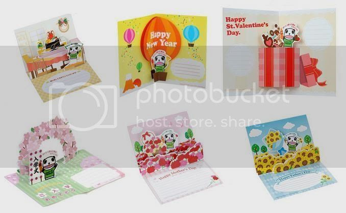 photo popup.cards.by.kirin.via.papermau.002_zpsmpzpz2ia.jpg