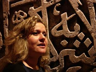 Reem Kelani al Cemal Resit Rey Concert Hall, Turchia