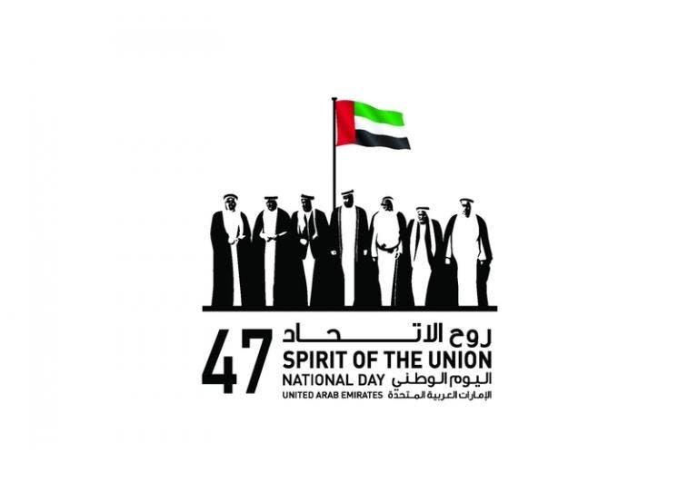 a27e9925e بحضور العثماني… الإمارات تحتفل بالذكرى ال47 لعيدها الوطني - Free Things