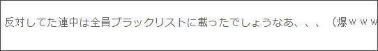 http://tokumei10.blogspot.com/2017/06/blog-post_36.html