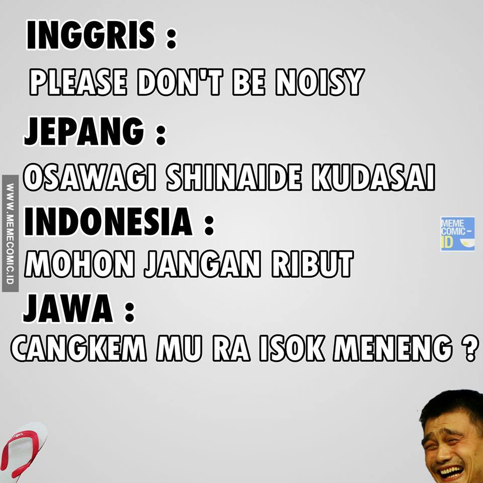 Gambar Meme Kocak Bahasa Jawa