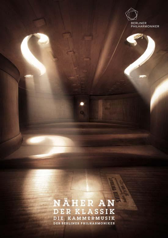 Το εσωτερικό ενός μουσικού οργάνου (1)