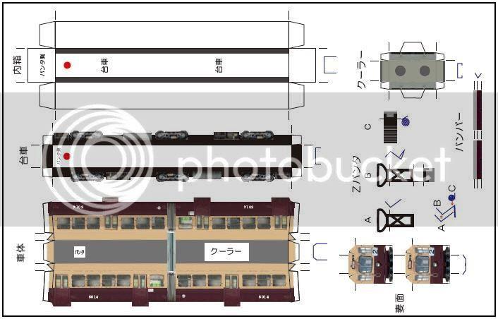 photo KumamotoCityTram_paper model via papermau 04_zps9jtzisay.jpg