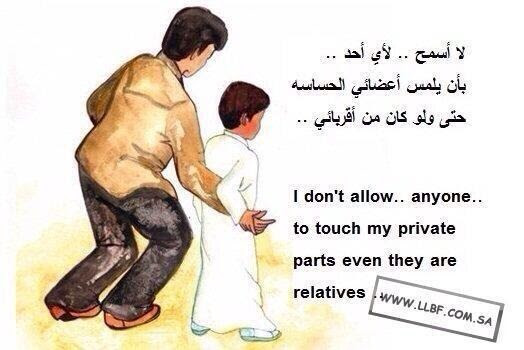 Man with boy and message about child abuse in English and Arabic
