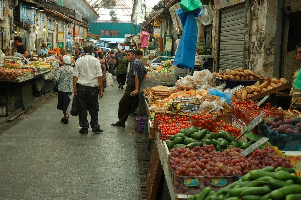 Mahané Yehuda Market - Jerusalem Israel