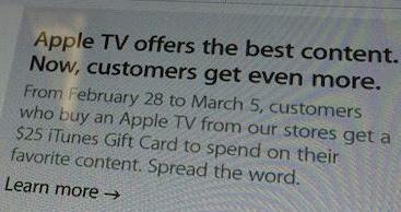 Apple TV iTunes Gift Card promo