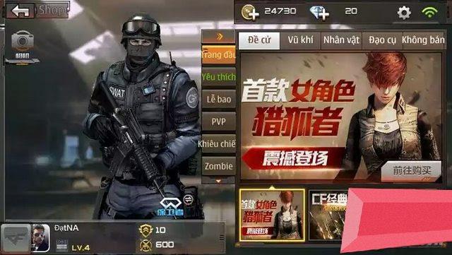 game cf Mobile phiên bản Trung quốc