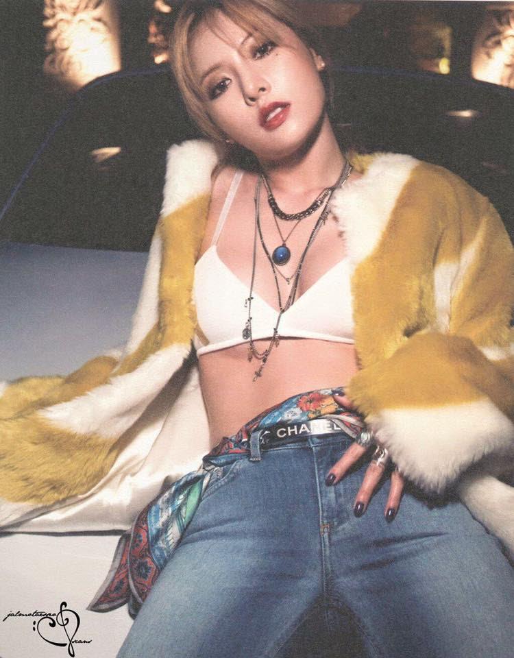 HyunA sexy 2