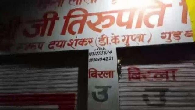 फिरोजाबाद में बीजेपी नेता की निर्मम हत्या, बदमाशों ने घेरकर गोलियां बरसाई