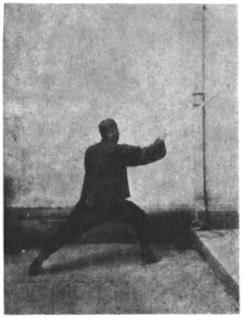 《太極劍》 陳微明 (1928) - photo 29