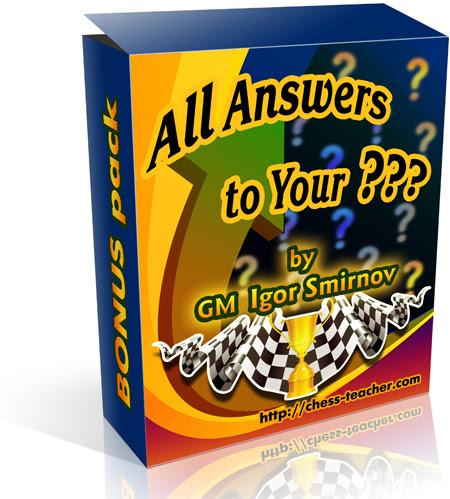GM's Understanding - bonus-cover