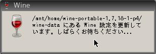Screenshot(11)