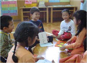 雄鼓山幼稚園,幼兒園