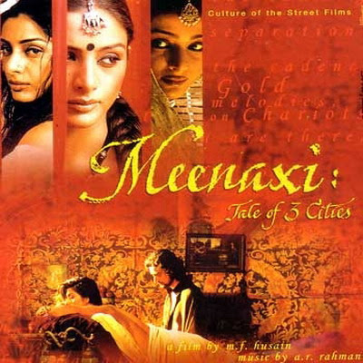 Poster of Meenaxi, film by M.F. Hussein, 2004