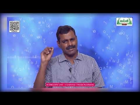 11th English Grammar Modal Auxiliaries Unit 2 Part 5 Kalvi TV