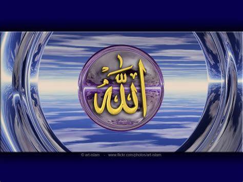 gambar gambar islami indonesiadalamtulisan terbaru
