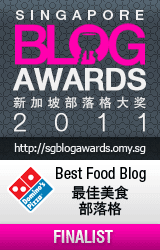 SBA 2011 Best Food Blog Finalist