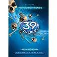 39 Clues: Maze Of Bones